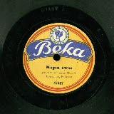 beka_47487
