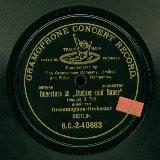 concert_12115_u
