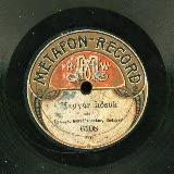 metafon_8847