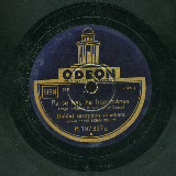 odeon_197337a