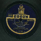 odeon_197795a