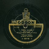 odeon_198149b